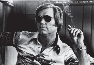 George Jones ha muerto The Possum