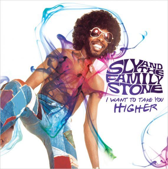 Sly and the Family Stone Higher nuevo recopilatorio