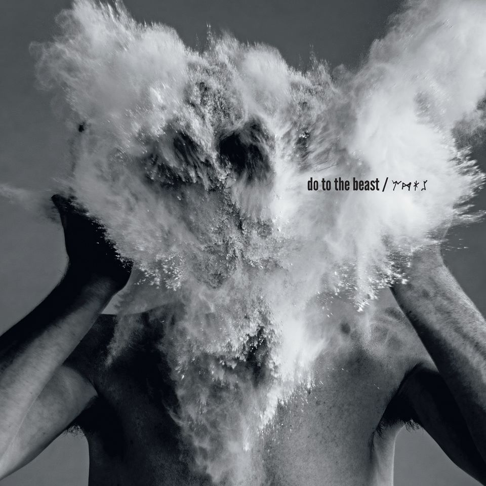 "The Afghan Whigs publican nuevo disco ""Do to the Beast"" tras 16 largos años"