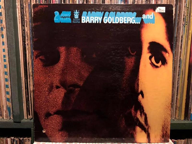 Two Jews Blues (1969) de Barry Goldberg