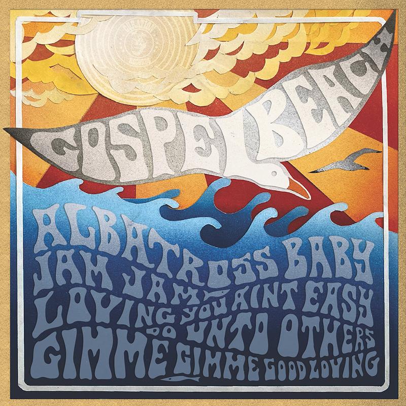 Nuevo EP de GospelbeacH, Jam Jam