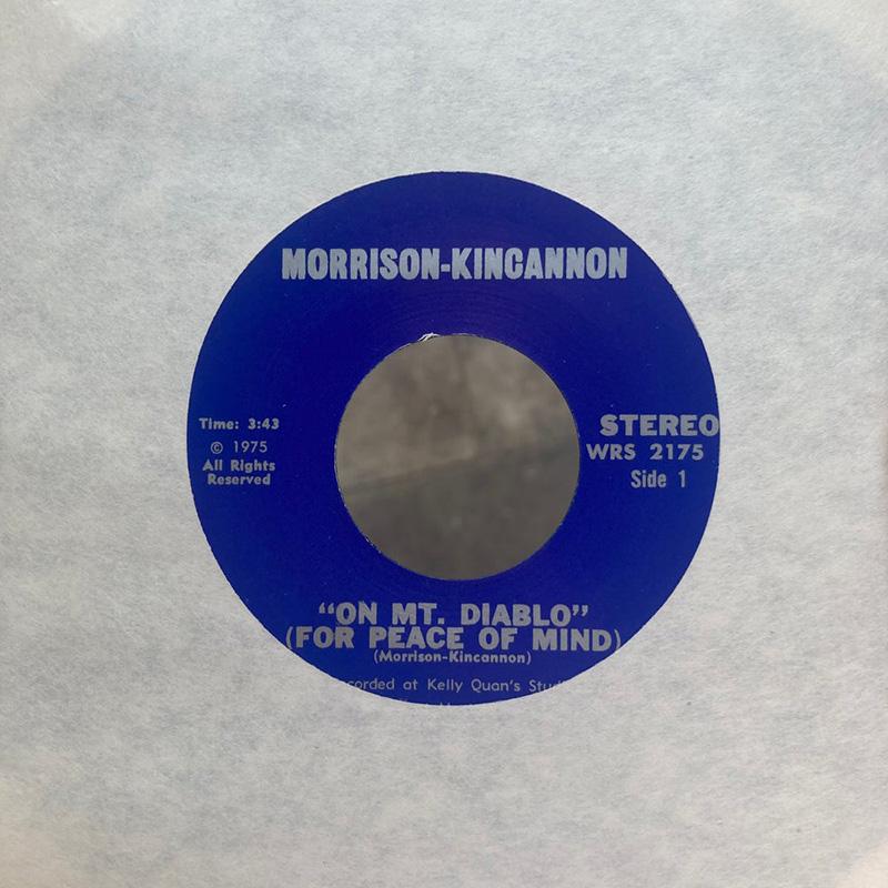 Morrison-Kincannon.-Beneath-The-Redwoods-album-2020